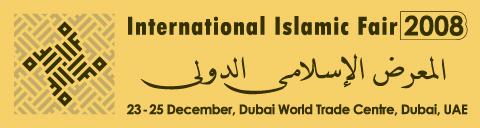 Iif08_logo_fa