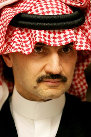 Al_waleed