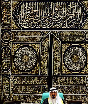 King-abdullah-YR1001-vl-vertical