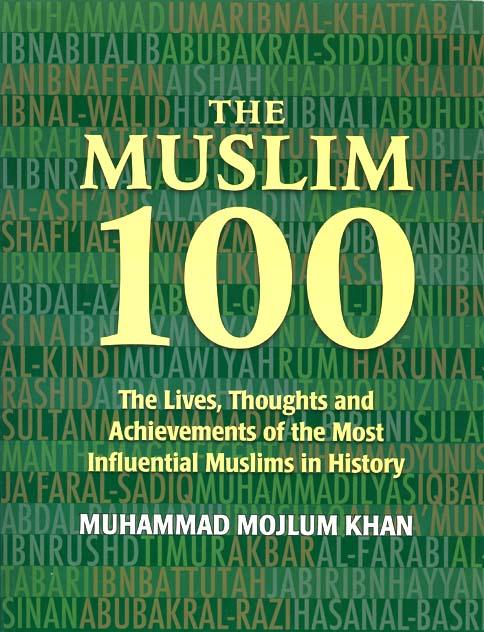 Islamicbookstore-com_2046_2136924772