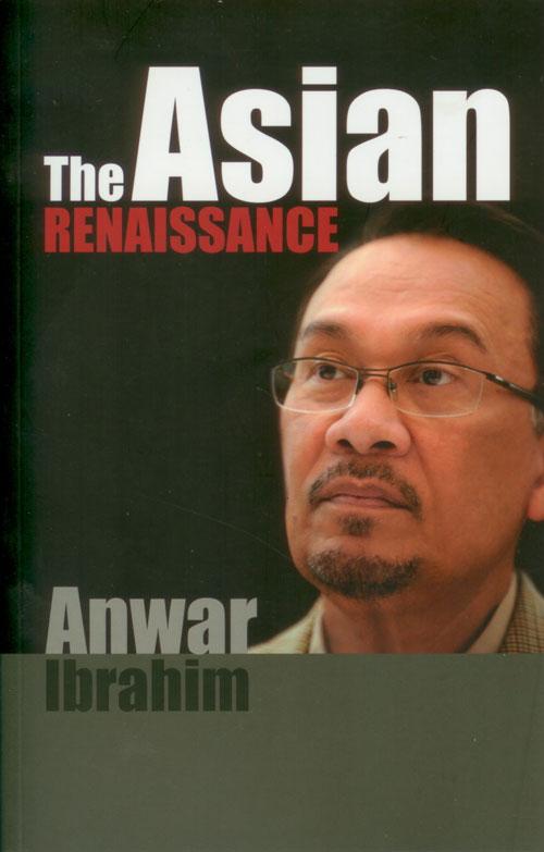 Asian_renaissance