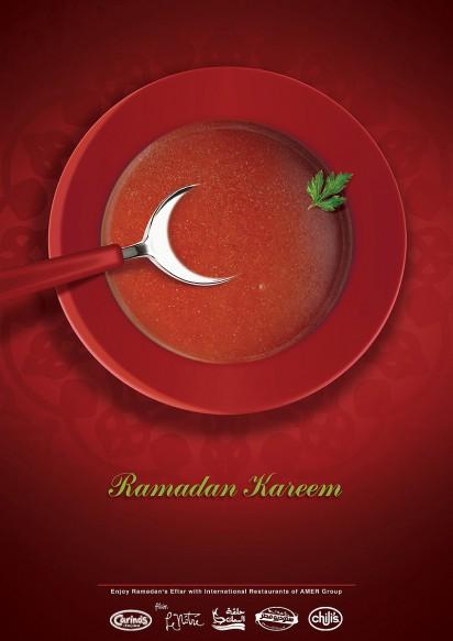 Ramadan-412x583