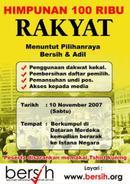 Bersih_2