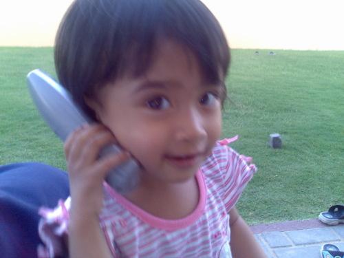 Asma'Hello